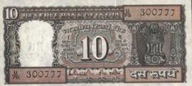 India P60 10 Rupees 1975-85