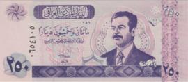 Irak P88 250 Dinars AH 1422