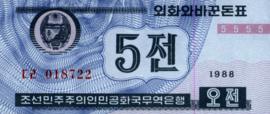 Korea (Noord) P24 5 Chon 1988