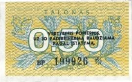 Litouwen P31.b 0,50 Talonas 1991 UNC