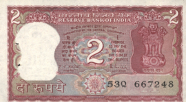 India P53A.c 2 Rupees 1984-85 (No date)