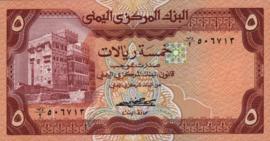 Jemen Arabische Republiek P17.a 5 Rials 1981-91 (No date)