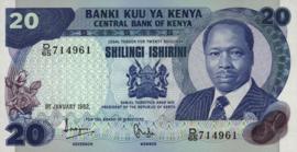 Kenia P21.b 20 Shillings 1981-87