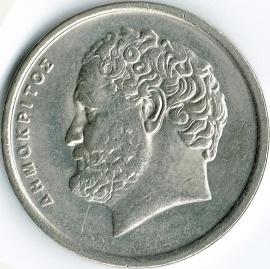 Griekenland 10 Drachmai/Drachmes KM119/KM132