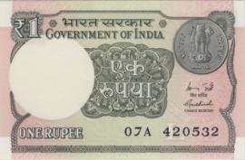 India P108 1 Rupee 2015-2016