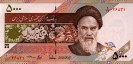 Iran P145.b 5.000 Rials 1993-2010