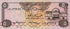 Verenigde Arabische Emiraten (VAE)