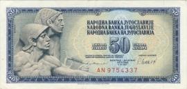 Joegoslavië P89.b 50 Dinara 1978-81