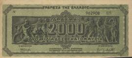 Griekenland P133.b 2.000.000.000 ΔΡΑΧΜΑΙ / Drachmes / Drachmai 1944-10-11