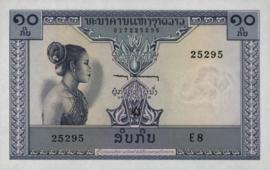 Laos P10.b 10 Kip 1962 (No date)