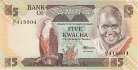 Zambia P25.d 5 Kwacha 1980-1988 (No date)