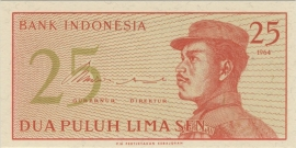 Indonesië B546 P93 H284.R: 25 Sen 1964 UNC REPLACEMENT