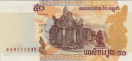 Cambodja P52.a 50 Riels 2002