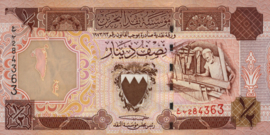 Bahrein P18.b ½ Dinar 1998 (No date)