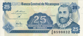 Nicaragua P170.b 25 Centavos 1991 (No Date)