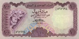 Jemen Arabische Republiek P16.a 100 Rials 1976 (No date)