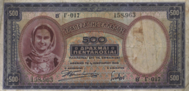 Griekenland P109.a 500 ΔΡΑΧΜΑΙ / Drachmes / Drachmai 1939