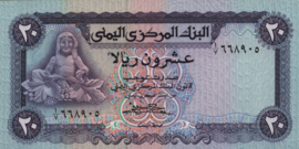Jemen Arabische Republiek P19.a 20 Rials 1983-86 (No date)