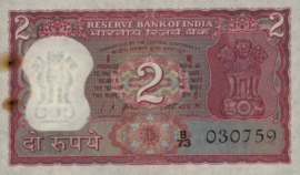 India P67.a 2 Rupees 1969-70 (No date)