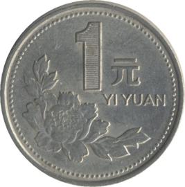 China KM337 1 YUAN 1991-1999