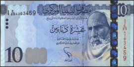 Libië P82.a 10 Dinars 2015 (No date)