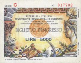 Italy - Toegangsbewijzen - Biglietto D'Ingresso  5.000 Lire (No date)