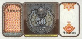 Oezbekistan P78 50 Som 1994