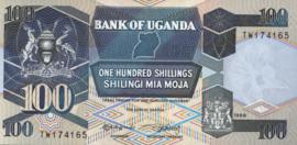 Oeganda P31.b 100 Shillings 1996