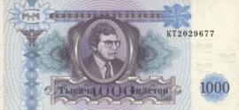 Bilet MMM Mavrodi 12.a 1.000 Biletov (No Date)