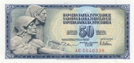 Joegoslavië P89.a 50 Dinara 1978-81
