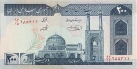 Iran P136.e 200 Rials 1982