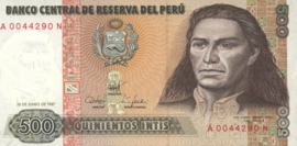 Peru  P134b 500 Intis 1985-1987