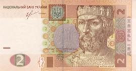 Oekraïne P117 2 Hryvni 2004-2013 B845d