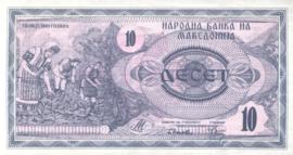 Macedonië P1 10 Denar 1992