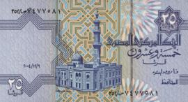 Egypte P57.i 25 Piastres 1985-2008