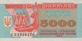 Oekraïne P93.b 5.000 Karbovantsiv 1993-1995