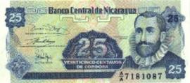 Nicaragua P170.a 25 Centavos 1991 (No Date)