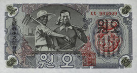 Korea (Noord) B206 P10 5 Won 1947
