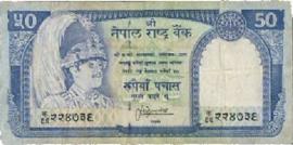 Nepal P33.c 50 Rupees 1982-92