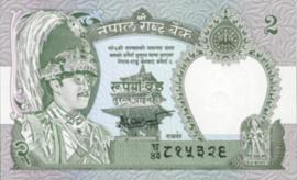 Nepal P29.b/Dhakal 2 Rupees 1981 (No date)