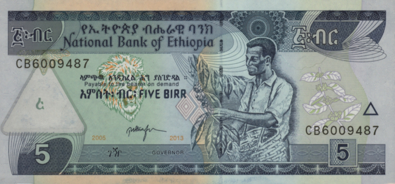 2013 P 47 UNC ETHIOPIA 5 BIRR 2005