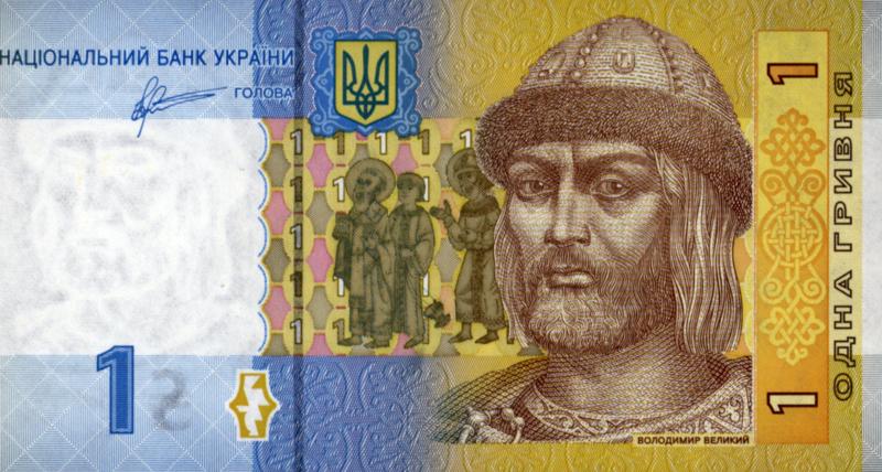 Oekraïne P116A.b 1 Hryvnia 2011
