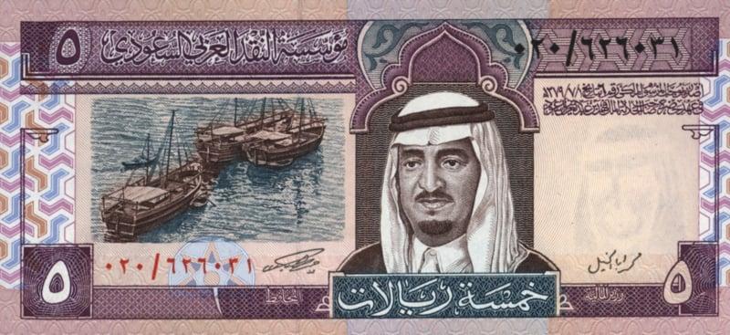 Saoedi-Arabië P22.a 5 Riyals 1984