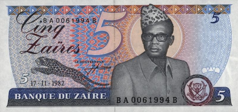 Zaïre P26 & P26A.a 5 Zaïres 1982-85