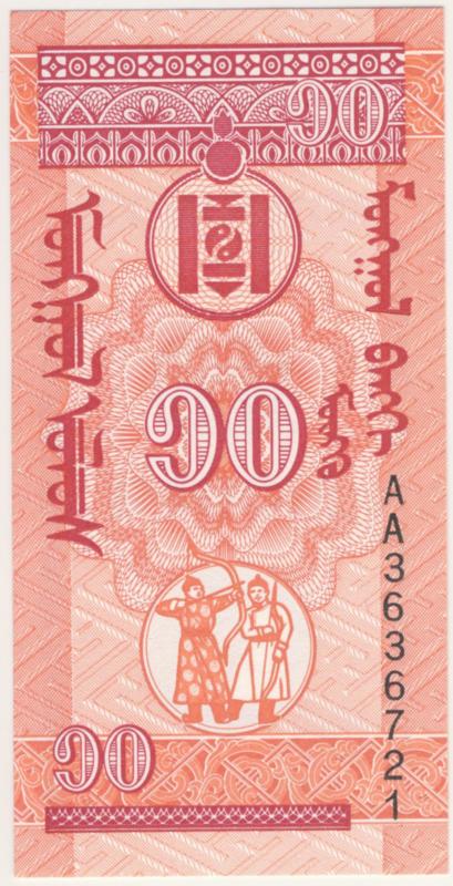 Mongolië P49 10 Mongo 1993 B401