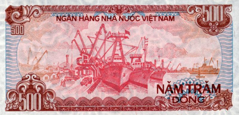 Viet Nam P101.a 500 Dông 1988