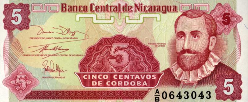 Nicaragua P168.a 5 Centavos 1991 (No Date)