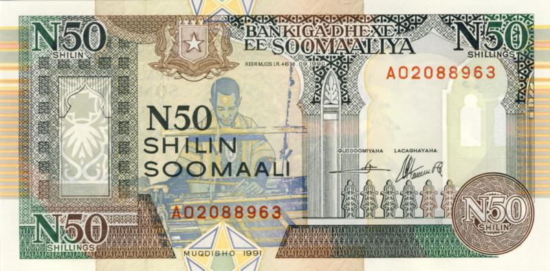 Somalië PR2 50 Shilin 1991 CBS B14b