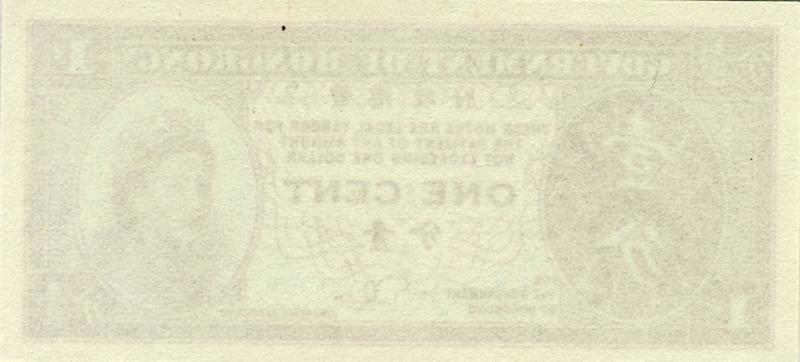 Hongkong P325c 1 Cent ND B715c