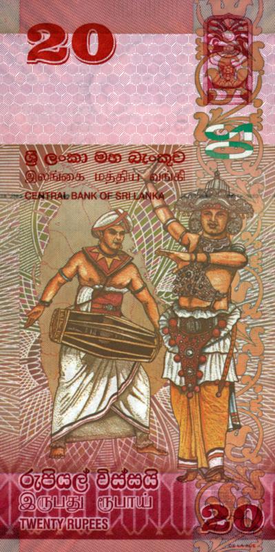 Sri Lanka P123.c 20 Rupees 2015